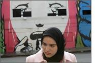 Muslimteen